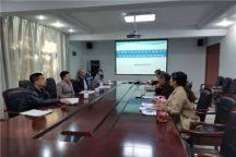 我院召開2021年新(xin)增學(xue)士學(xue)位授予專業評審(shen)會(hui)