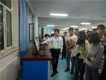 土木工程与环境科学教学部2016级新生入学教育(一)